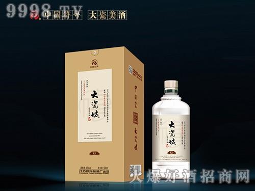 大瓷坊酒・K1
