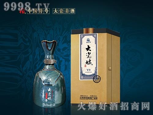 大瓷坊酒・V9