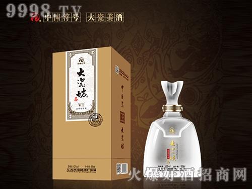 大瓷坊酒・V1
