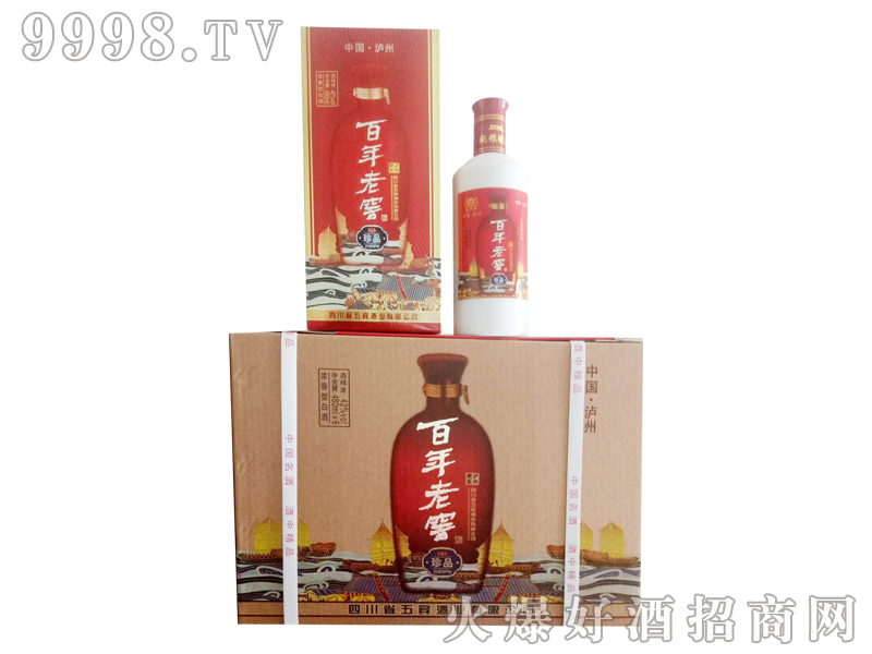 百年老窖酒-珍品480ml