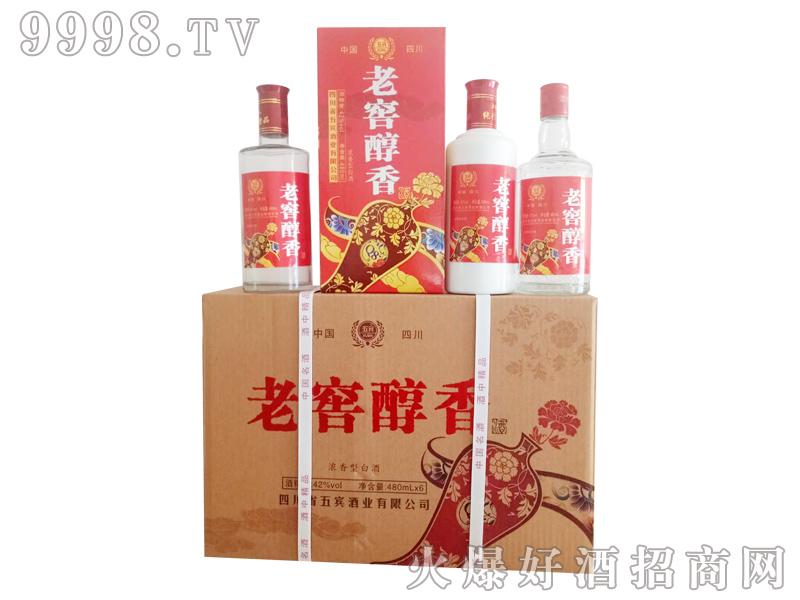 老窖醇香酒480mlx6