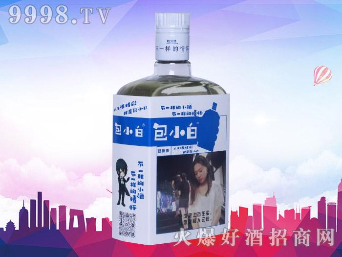 包小白健康小酒42°52°300ml(美女标)