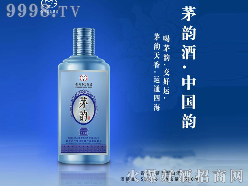 茅韵酒单瓶-白酒招商信息