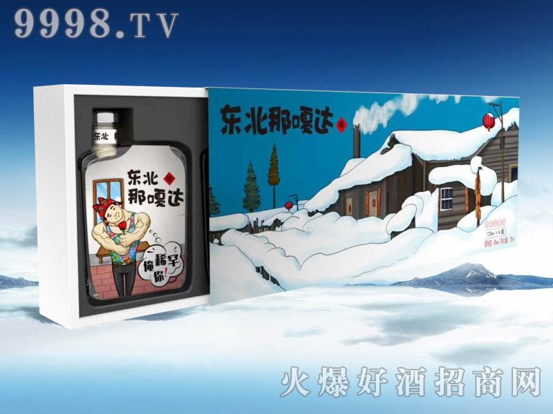 东北那嘎达小酒(俺稀罕你)125ml×4瓶
