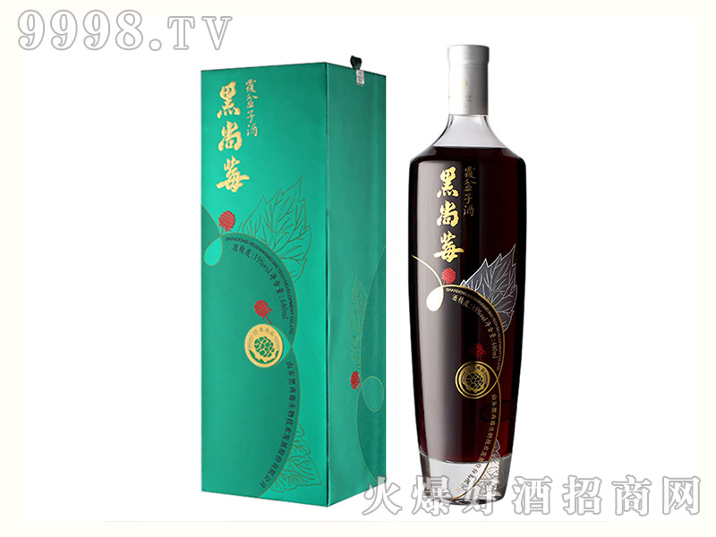 覆盆子酒・尚品-好酒招商信息