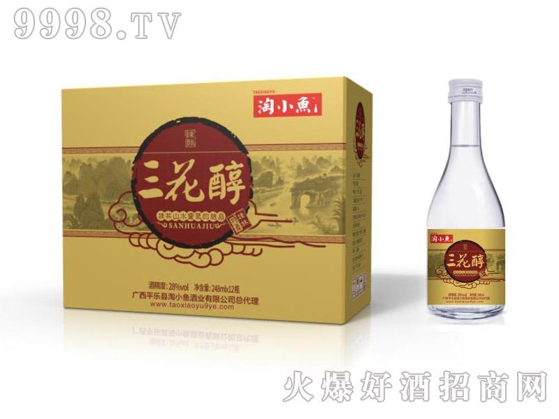 淘小鱼酒三花醇-白酒招商信息