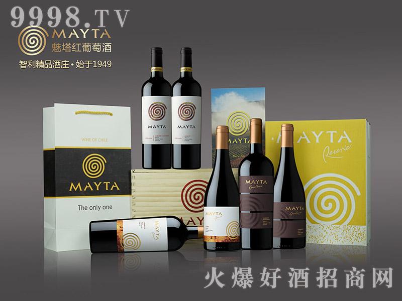 魅塔红葡萄酒系列