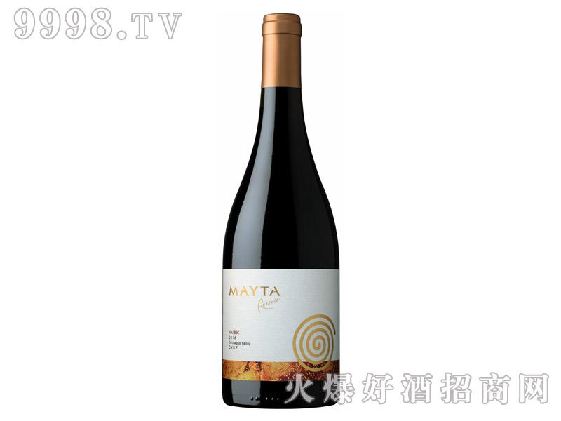 魅塔珍藏马尔贝克红葡萄酒