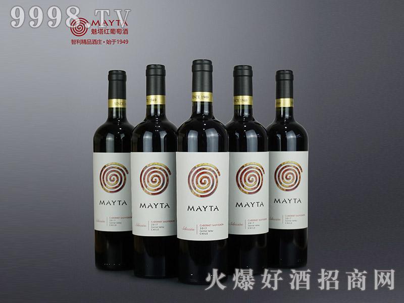魅塔精选赤霞珠红葡萄酒2017