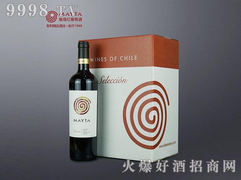 魅塔精选赤霞珠红葡萄酒750ml