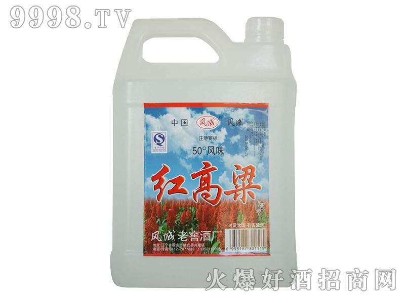 杏旺泉红高粱50°风味