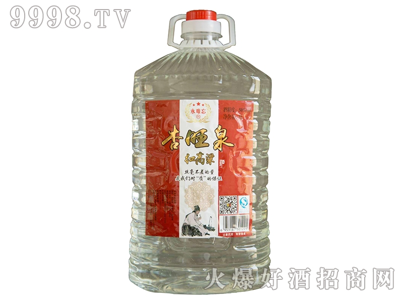 杏旺泉红高粱酒50°5L
