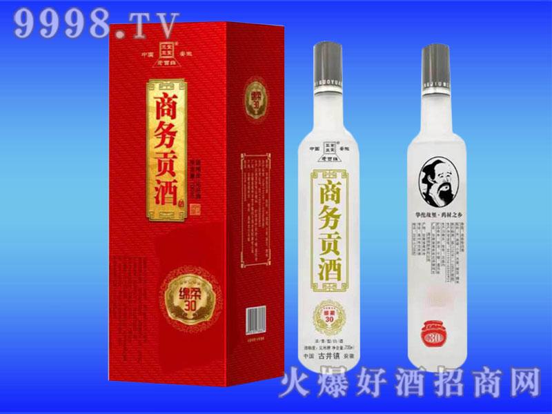 商务贡酒绵柔30