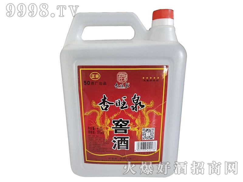杏旺泉窖酒35°4L
