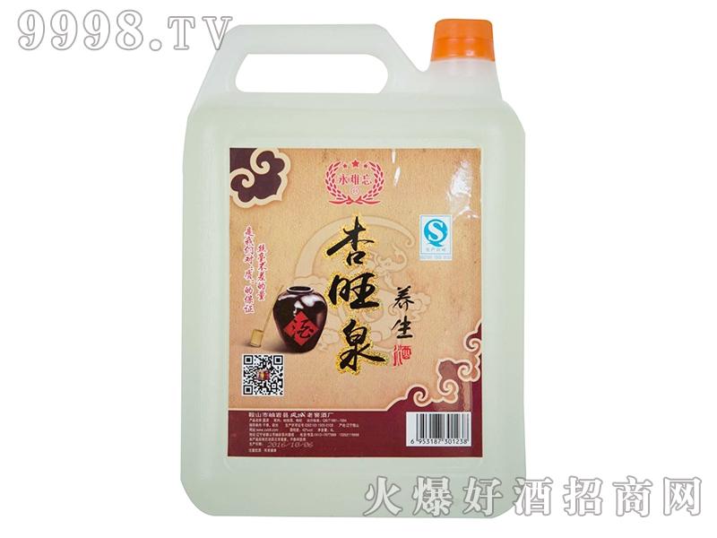 杏旺泉养生酒