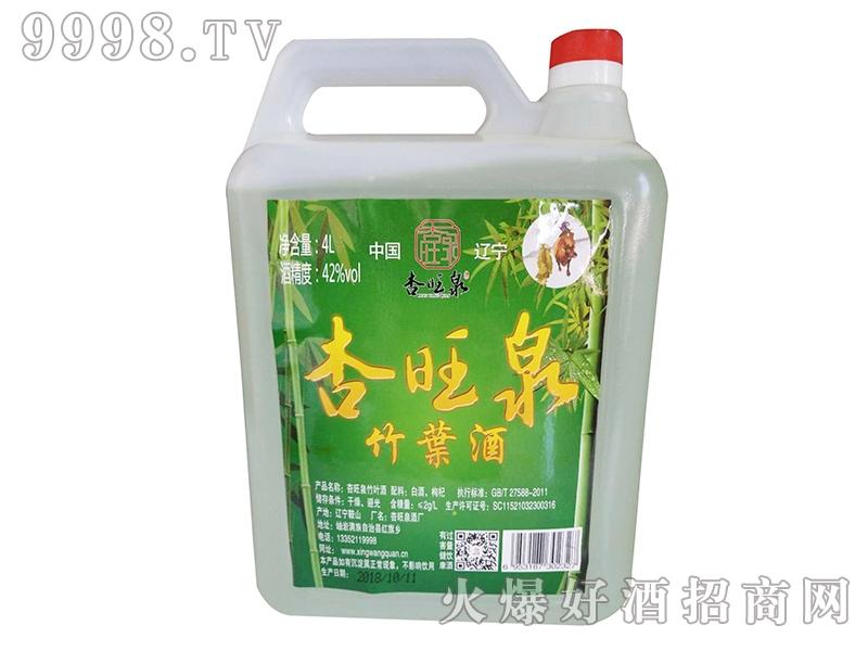 杏旺泉竹叶酒42°4L