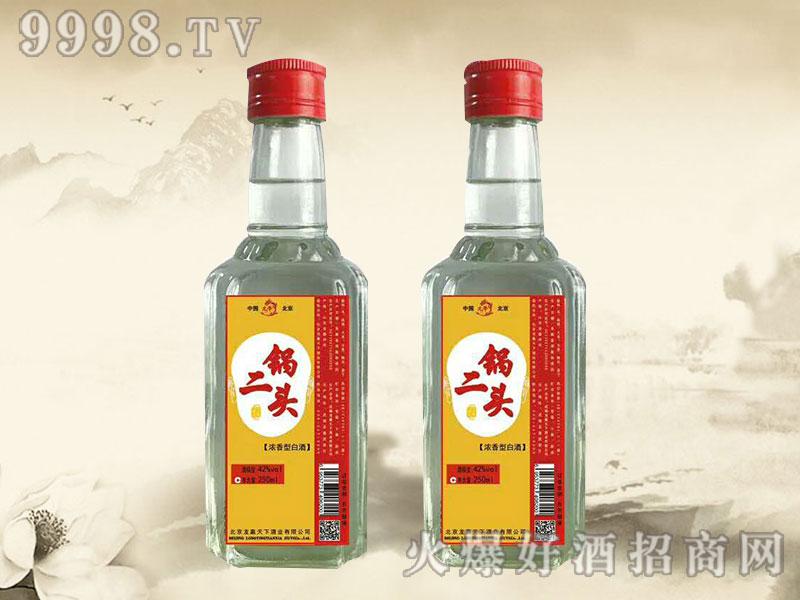 二锅头酒(黄标)-白酒招商信息