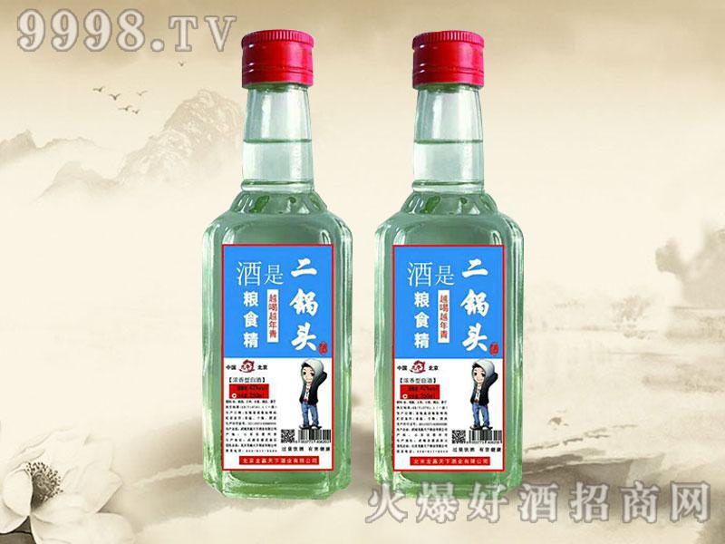 二锅头酒(蓝标)