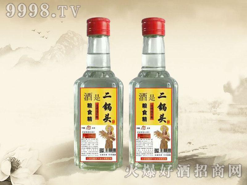二锅头酒(浓香型黄标)