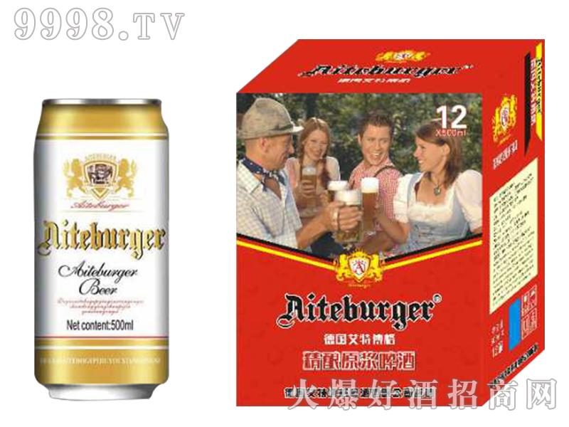 名麦啤酒精酿原浆礼盒