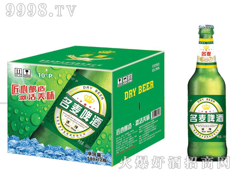 名麦啤酒礼盒
