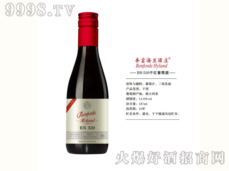 奔富海兰酒庄-BN520干红葡萄酒-红酒招商信息