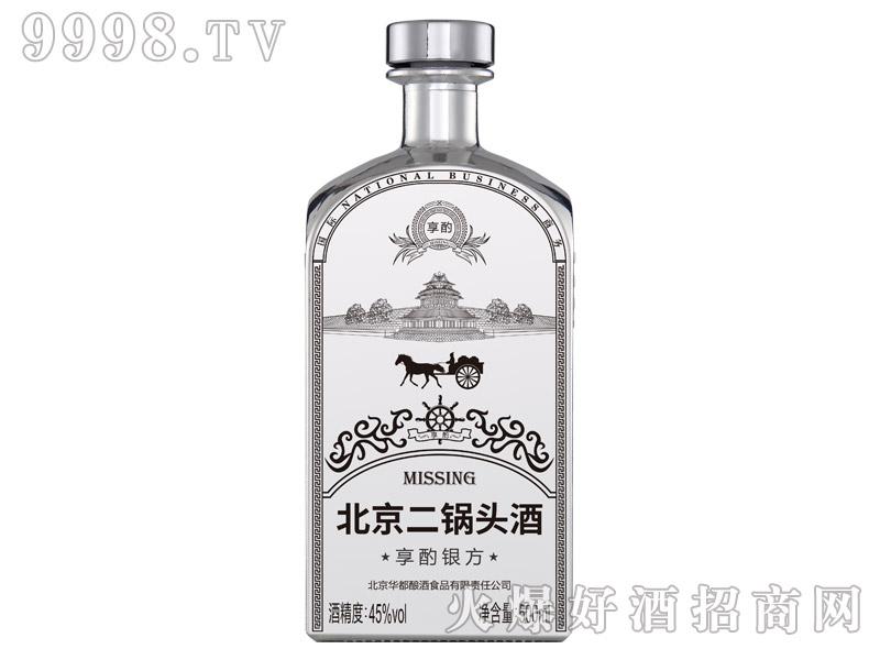 北京二锅头酒享酌银方-白酒招商信息