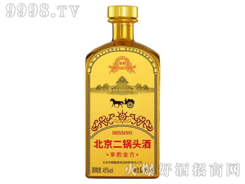 北京二锅头酒享酌金方-白酒招商信息