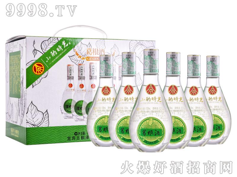 葛根大曲酒小酒108ml45度系列