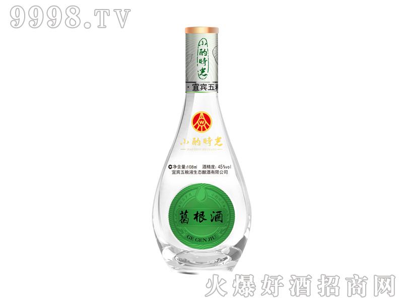 葛根大曲酒小酒108ml45度