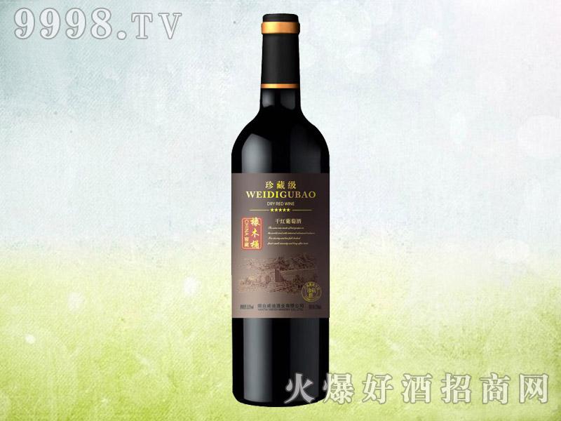珍藏级橡木桶赤霞珠干红葡萄酒