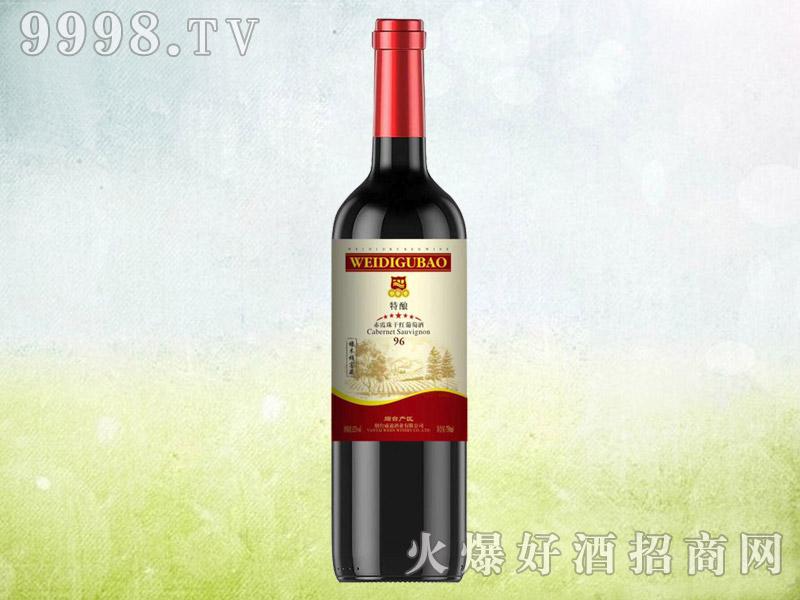 特酿96赤霞珠干红葡萄酒