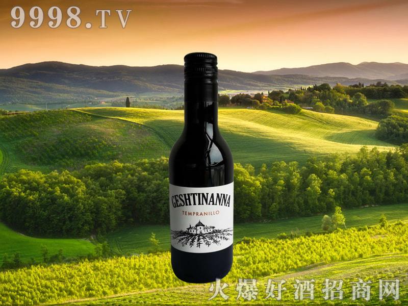 戈丝汀娜干红葡萄酒187毫升装