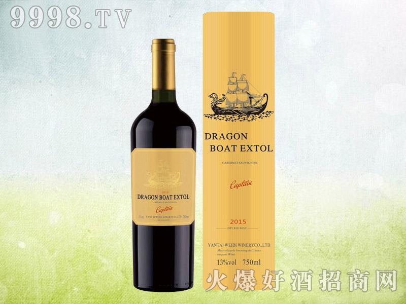 龙船颂船长干红葡萄酒金圆筒