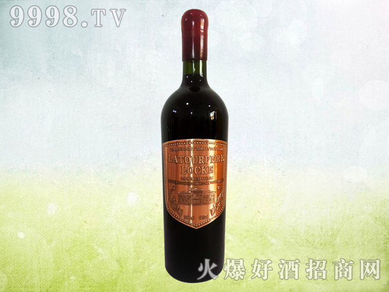 拉图佩雷城堡・洛克干红葡萄酒