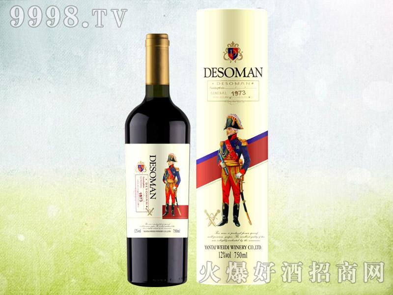 德索曼世家干红葡萄酒