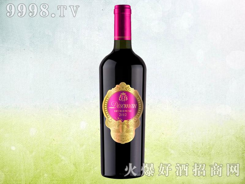 德索曼女王干红葡萄酒