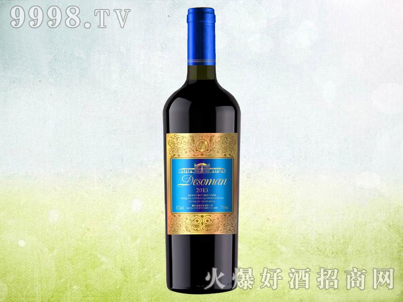 德索曼男爵干红葡萄酒