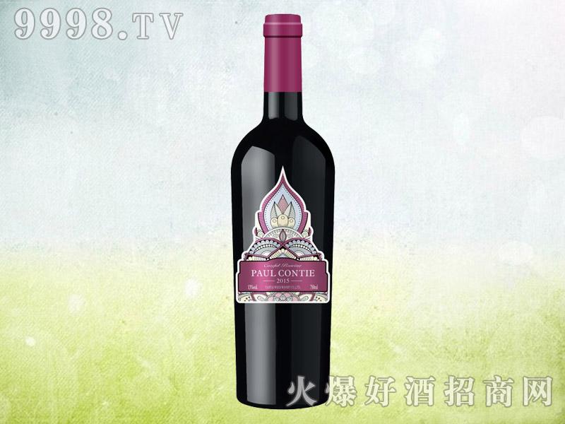 保罗康蒂精酿干红葡萄酒