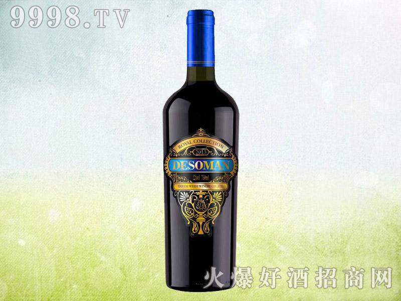 德索曼·皇家珍品干红葡萄酒