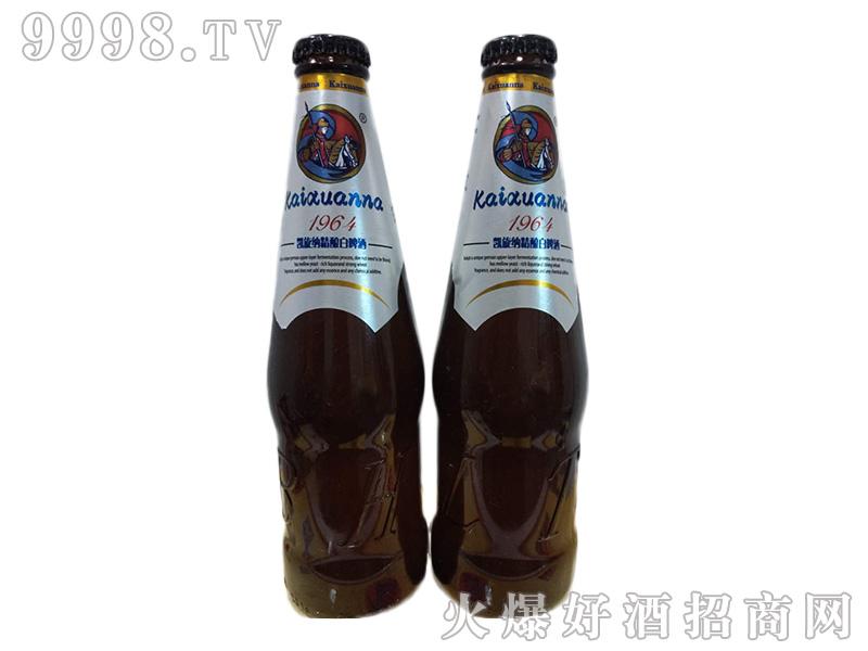 凯旋纳330ml黑啤、白啤、红啤、黄啤夜场专供规格(1X24)
