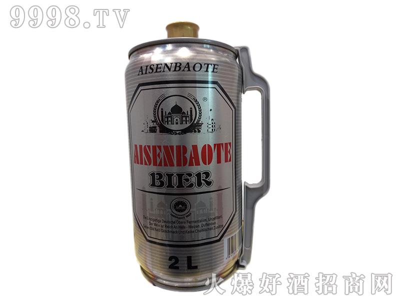 爱森堡特2升装黑啤、白啤、原浆、红啤酒-啤酒招商信息