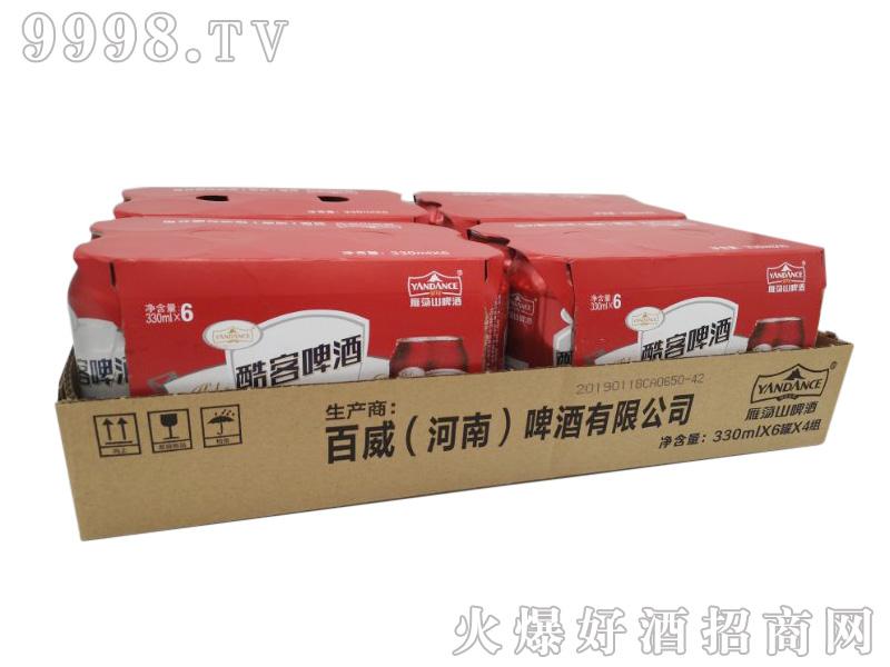 雁荡山酷客啤酒330mlx24