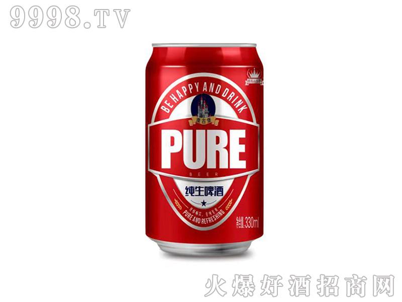 澳古堡啤酒罐装-啤酒招商信息