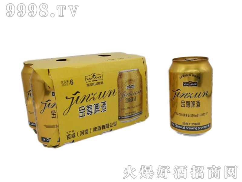 雁荡山金尊啤酒330mlx6罐