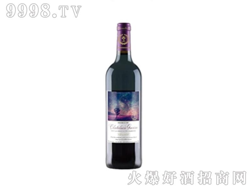 嘉文星空干红葡萄酒-红酒招商信息