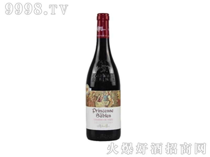 萨博公主尼姆干红葡萄酒-红酒招商信息
