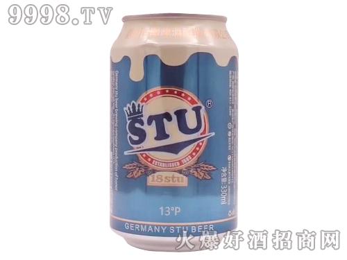 世图啤酒13°P