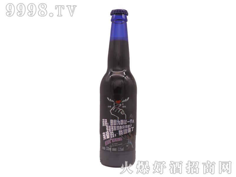 碧欧葡萄啤330ml