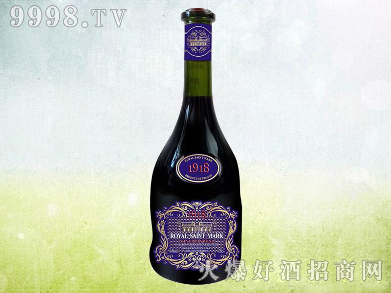 皇家圣马克干红葡萄酒1918